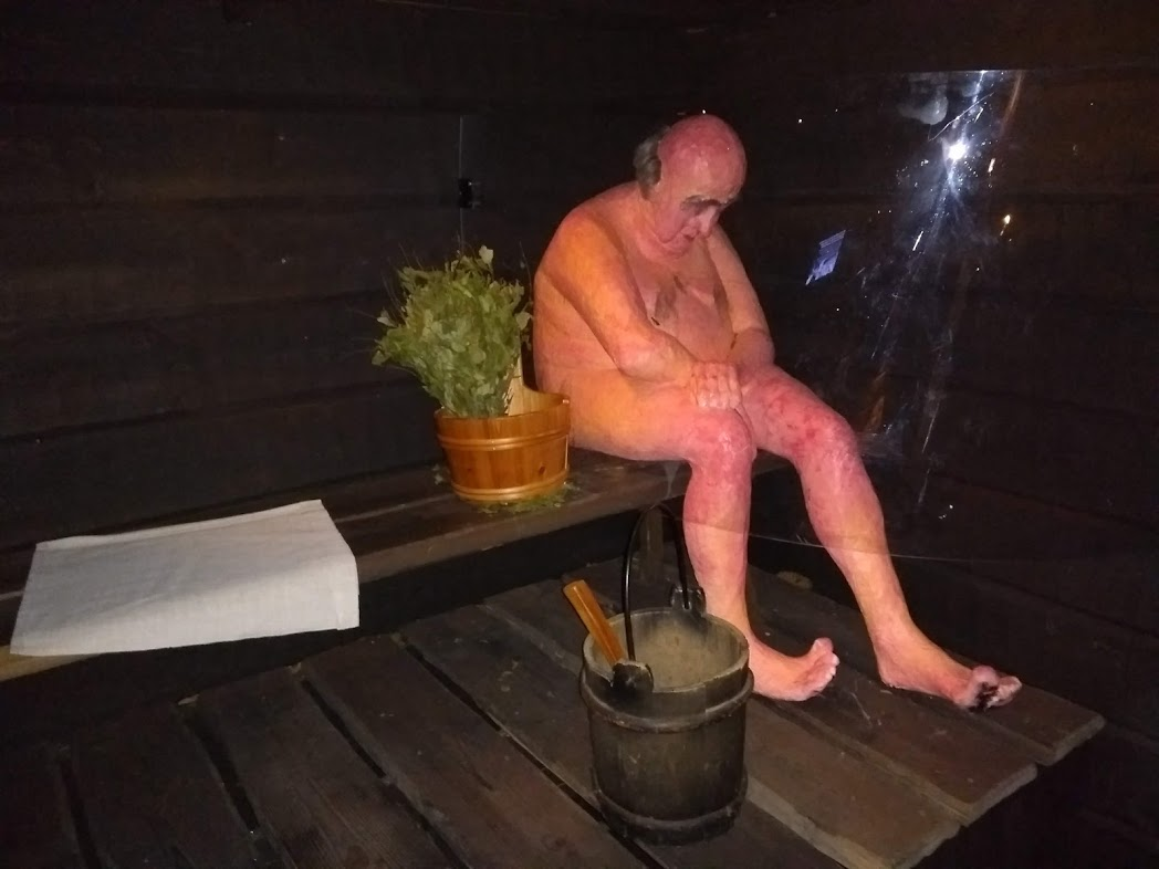 Sauna im Nordkarelischen Museum