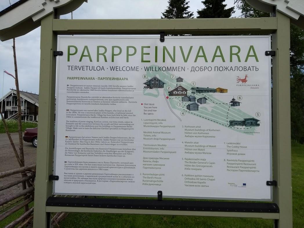 Infotafel am Runendorf Parppeinvaara